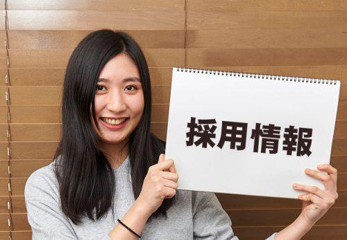 アシスタントディレクター【AD】求人掲載中|『リクナビネクスト』4月9日まで!